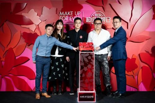 新年伊始 LVMH旗下专业彩妆品牌MAKE UP FOR EVER玫珂菲盛大入驻京东