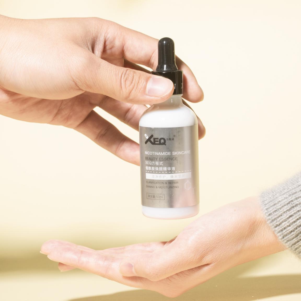 德沃新品上市   XEQ烟酰胺让肌肤自带光感