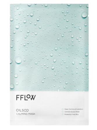 适合夏季天天敷的面膜——FFLOW精油水镇静舒缓&提亮面膜