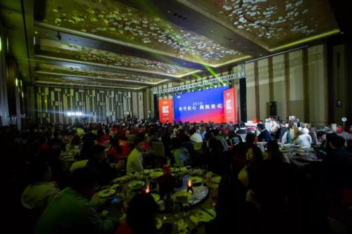 多艺教育五周年年会盛典,CEO陈鱼多发表主题演讲《让教育回归本质》