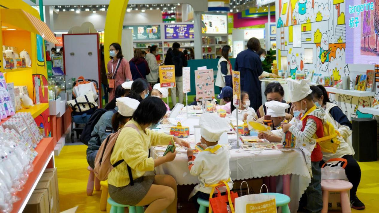 童书、阅读、点读 凯迪克上海童书展现场精彩纷呈