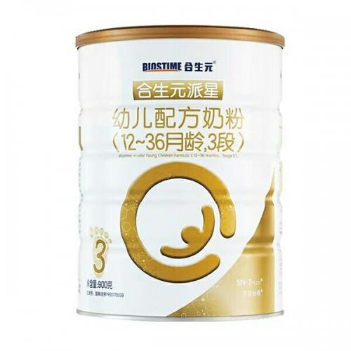 合生元sn-2 plus奶粉营养好吸收,延续母爱天生保护