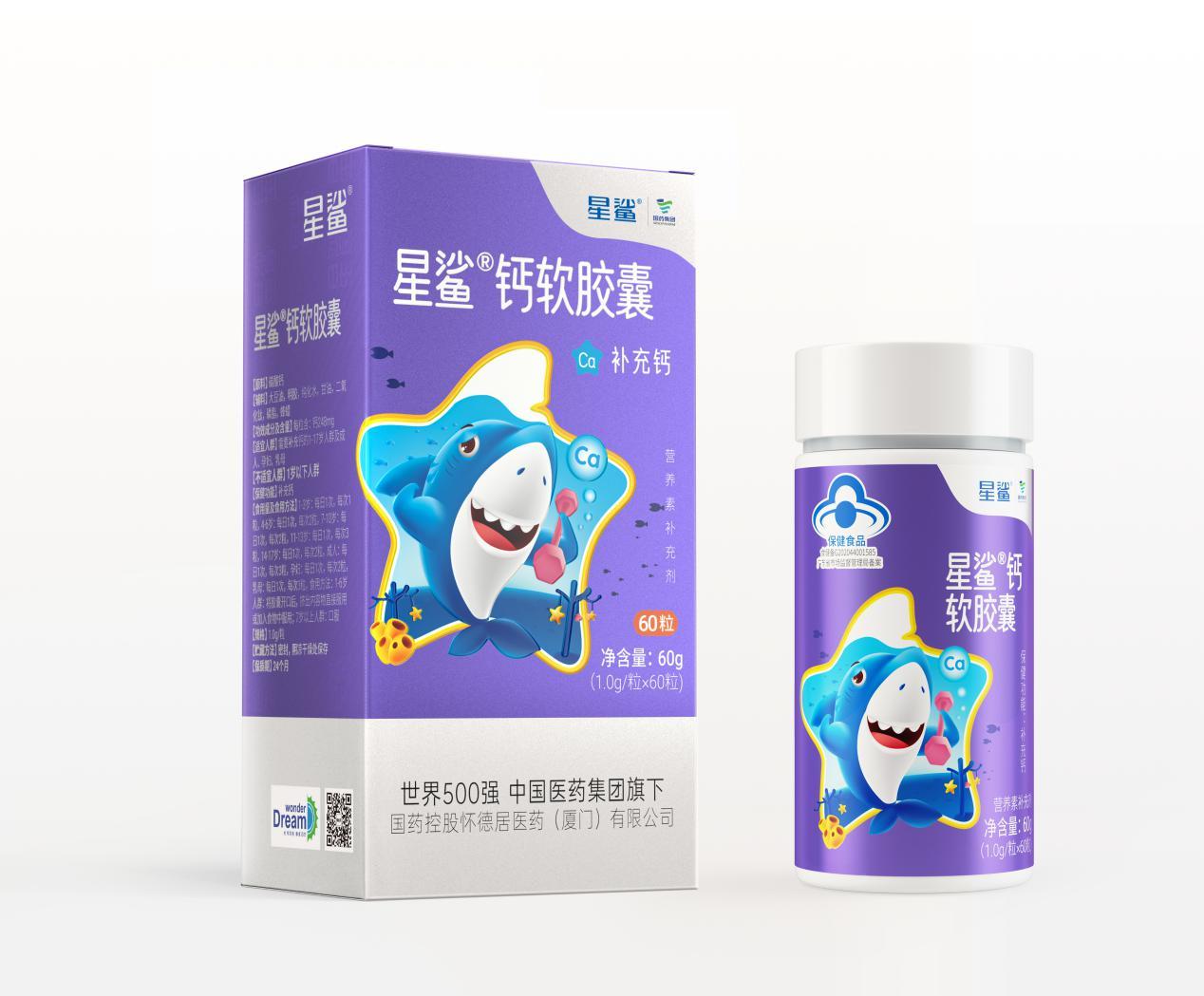 春季补钙正当时,国控星鲨助力孩子健康成长