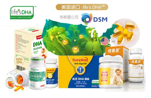 从配料到纯度一览,32款DHA藻油品鉴大全