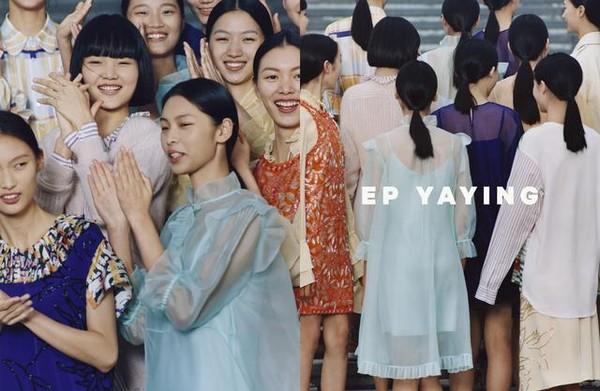 衣元复始,万象更新——EP YAYING 2020春夏形象大片发布