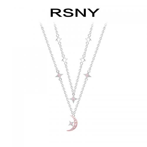 RSNY全新2020Starlight小星光系列