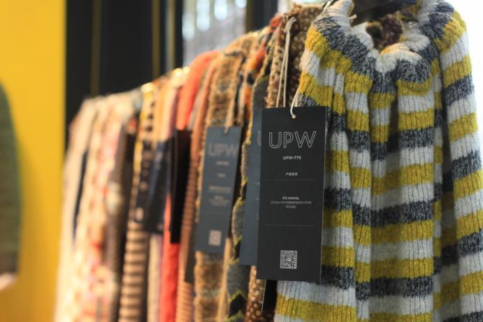 "2019 · FS服装展 | UPW""绿色""发展,科技创新引领纱线产业"