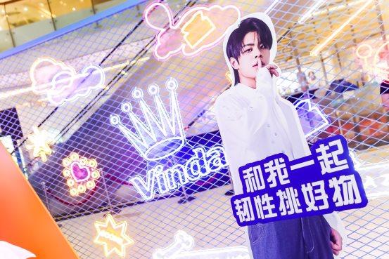 维达携韧性好物官王晨艺,玩转8月5日苏宁易购超级品牌日