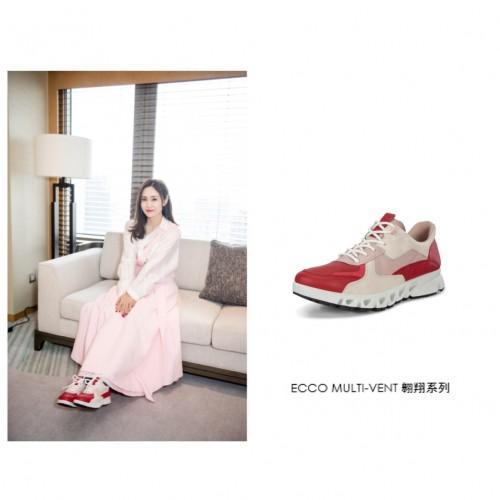 跟上刘芸的脚步 与ECCO MULTI-VENT翱翔系列一起潮启新风